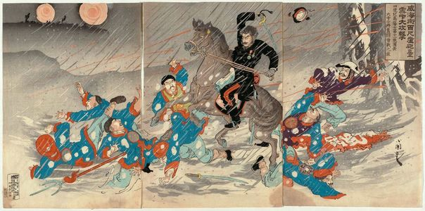 Utagawa Kokunimasa: A Great Attack in the Snow on the Battery of the Hundred Foot Cliff at Weihaiwei (Ikaiei hyakusekigai hôdai setchû dai kôgeki) - Museum of Fine Arts