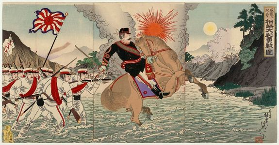 渡辺延一: The Courageous Fight of General Matsuzaki During the Battle of Songhwan (Seikan no eki ni oite Matsuzaki taii yûsen no zu) - ボストン美術館