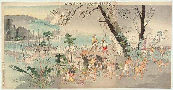 Taguchi Beisaku: Taiwanese Bandits Barbarically Assault the Japanese Imperial Guard Transport Corps at Sanchiaoyung (Taiwan Sankakuyû ni oite dozoku Konoe yusôtai o zangeki suru zu) - Museum of Fine Arts