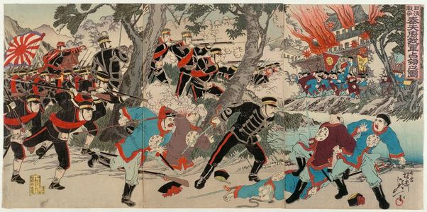 Watanabe Nobukazu: The Sino-Japanese War: Our Army's Occupation of Fengtianfu (Nisshin sensô Hôtenfu wagagun senryô no zu) - Museum of Fine Arts