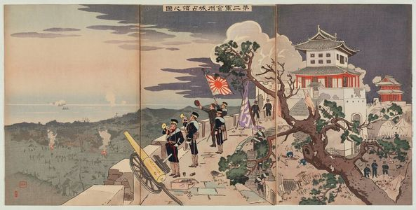Taguchi Beisaku: The Second Army's Occupation of Jinzhoucheng (Dainigun Kinshûjô senryô no zu) - Museum of Fine Arts