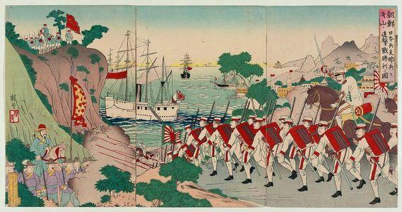 Utagawa Kokunimasa: Victory of Japanese Troops Pursuing Chinese Troops at Asan in Korea (Chôsen Gazan ni Nihon hei Shina hei o tsuigekisen shôri no zu) - Museum of Fine Arts