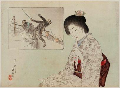 Suzuki Kason: Autumn Showers (Shigure), frontispiece illustration from the literary magazine Bungei kurabu 10, no. 13 - Museum of Fine Arts