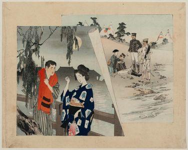 Suzuki Kason: Torn Between Two Lovers - Museum of Fine Arts