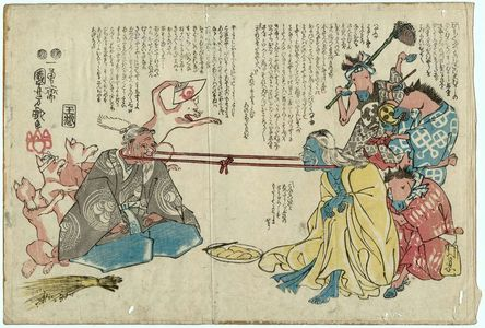 歌川国芳: The God Inari and the Hag of Hell Playing the Neck-pulling Game - ボストン美術館