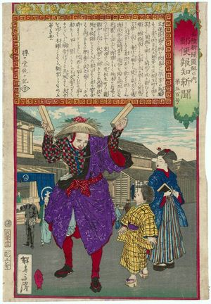 小林永濯: Yubin hochi shinbun - ボストン美術館