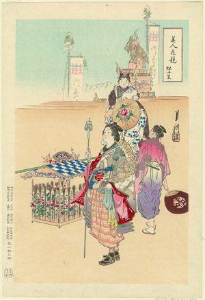尾形月耕: Peony Hat (Botan-gasa), from the series Beauties Matched with Flowers (Bijin hana kurabe) - ボストン美術館
