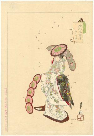 Ogata Gekko: Odori Buri. Series: Fujin Fuzoku Zukushi - Museum of Fine Arts