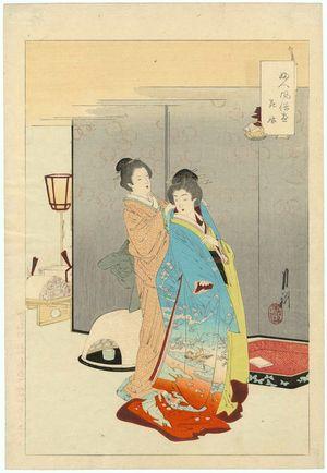 Ogata Gekko: Hana yome. Series: Fujin Fuzoki Zukushi (A collection of Ladies Customs) - Museum of Fine Arts