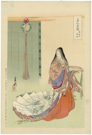 Ogata Gekko: Loquat in a Flower Ball (Kusudama no biwa), from the series Beauties Matched with Flowers (Bijin hana kurabe) - Museum of Fine Arts