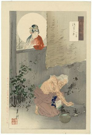 尾形月耕: The Solitary House at Asaji-ga-hara (Asaji-ga-hara hitotsuya), from the series Gekkô zuihitsu - ボストン美術館