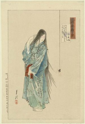 Ogata Gekko: Princess Sotoori (Sotoori-hime), from the series Sketches by Gekkô (Gekkô zuihitsu) - Museum of Fine Arts