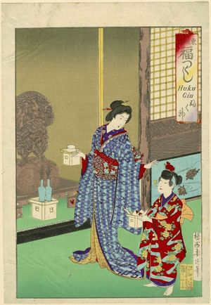 Toyohara Chikanobu: God of Good Fortune (Fukujin;