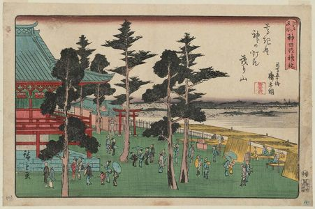 Utagawa Hiroshige: Kanda Myôjin Shrine (Kanda Myôjin yashiro), from the series Famous Places in Edo (Edo meisho) - Museum of Fine Arts