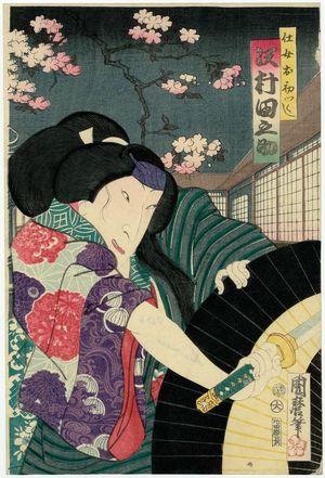 Utagawa Kunimaro I: Actor Nakamura Tanosuke as Ohatsu - Museum of Fine Arts