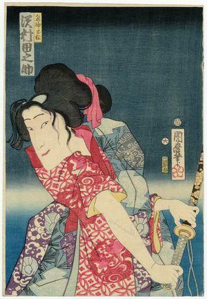 Utagawa Kunimaro I: Actor Sawamura Tanosuke as Onigami Omatsu - Museum of Fine Arts