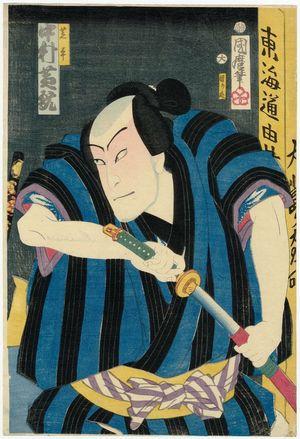 歌川国麿: Actor Nakamura ShIkan as Shihei - ボストン美術館