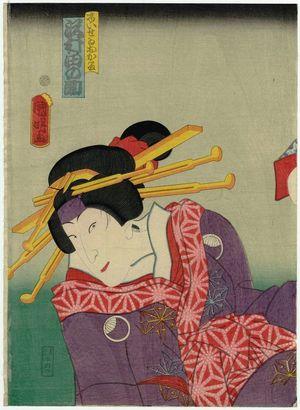 Utagawa Kuniaki: Actor Sawamura Tanosuke - Museum of Fine Arts