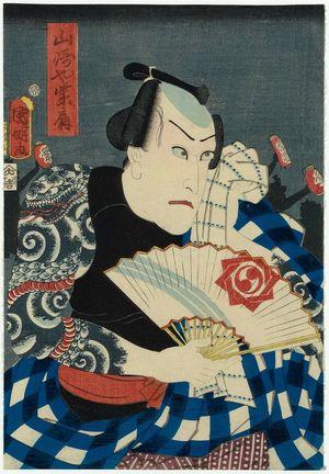 歌川国明: Actor Yamazakiya ... - ボストン美術館