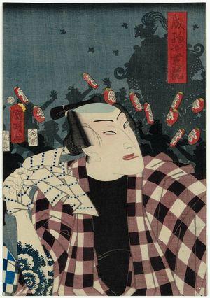Utagawa Kuniaki: Actor Shikan - Museum of Fine Arts