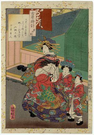 Utagawa Kuniaki: The Hour of the Monkey (Saru no koku), from the series A Yoshiwara Clock (Yoshiwara tokei) - Museum of Fine Arts
