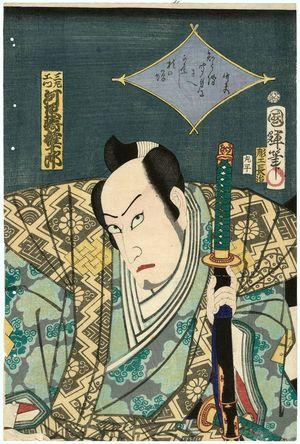 Utagawa Kuniteru: Actor Kawarazaki Gonjûrô as Mita Kômon - Museum of Fine Arts