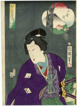 Utagawa Kuniteru: No. 13, Koganei: Actor as Koshô Kichiza, from the series Comparisons for Famous Places in Edo (Edo meisho awase no uchi) - Museum of Fine Arts
