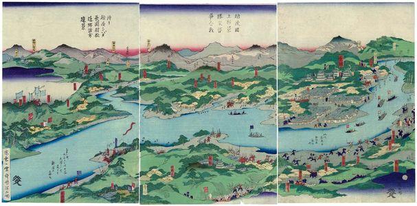 Utagawa Kuniteru: Echigo no kuni... - Museum of Fine Arts