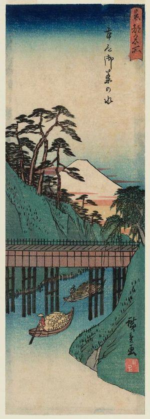 Utagawa Hiroshige: Ochanomizu in Hongô (Hongô Ochanomizu), from the series Famous Places in the Eastern Capital (Tôto meisho) - Museum of Fine Arts