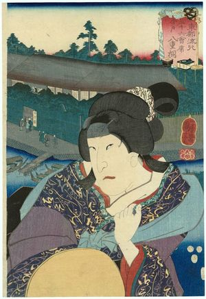 歌川国芳: Imado: (Actor as) Yaegiri, from the series Thirty-six Fashionable Restaurants of the Eastern Capital (Tôto ryûkô sanjûroku kaiseki) - ボストン美術館