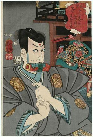 Utagawa Kuniyoshi: Rat (Ne): Nikki Danjô and Arajishi Otokonosuke, from the series Selections for the Twelve Zodiac Signs (Mitate jûnishi no uchi) - Museum of Fine Arts