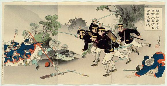 Mizuno Toshikata: In the Chinchon Region, Five Military Engineers of Japan Rout Over One Hundred Chinese Soldiers (Chinsen chihô nii gomei no Nihon kôhei Shinhei hyakuyonin gekitai) - Museum of Fine Arts