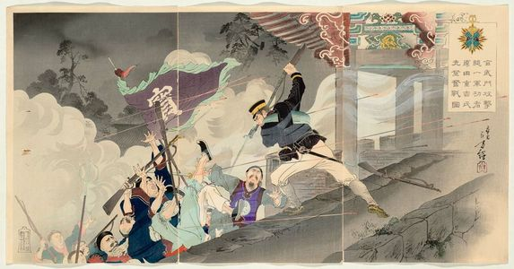 Mizuno Toshikata: The Most Illustrious Soldier in the Battle of the Hyonmu Gate [at Pingyang], Harada Jûkichi, Climbs Up Ahead and Fights Bravely (Genbumon kôgeki zuiichi gunkôsha Harada Jûkichi shi sento funsen zu) - Museum of Fine Arts