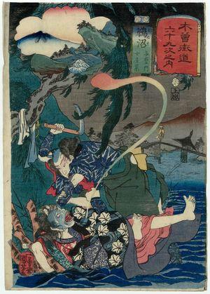 歌川国芳: Unuma: Yoemon and His Wife Kasane, from the series Sixty-nine Stations of the Kisokaidô Road (Kisokaidô rokujûkyû tsugi no uchi) - ボストン美術館