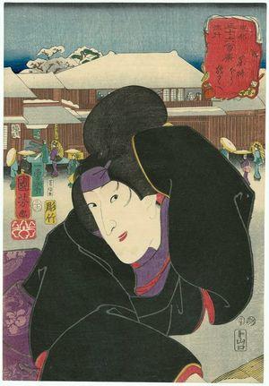 Utagawa Kuniyoshi: Yagenbori: (Actor as) Orie, from the series Thirty-six Fashionable Restaurants of the Eastern Capital (Tôto ryûkô sanjûroku kaiseki) - Museum of Fine Arts