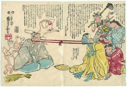 歌川国芳: The God Inari and the Hag of Hell Playing the Neck-pulling Game - ボストン美術館