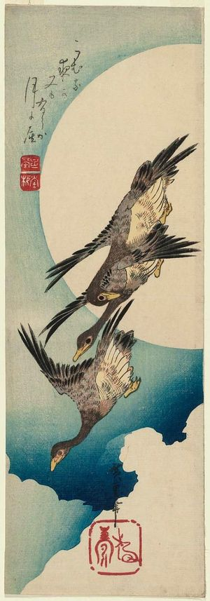 Utagawa Hiroshige: Geese Flying across Full Moon - Museum of Fine Arts