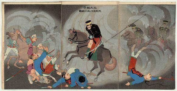 小林清親: Desperate Battle of Captain Asakawa at Tuchengzi (Dojôshi ni okeru Taii Asakawa shi no kusen) - ボストン美術館