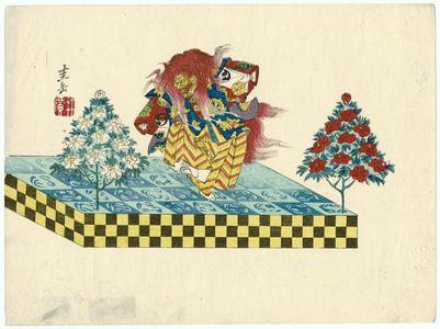 Harada Keigaku: Masked Lion Dancer (Shakkyô) - Museum of Fine Arts