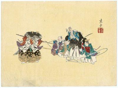 原田圭岳: Scene from Nô Play; Kurozuka? - ボストン美術館