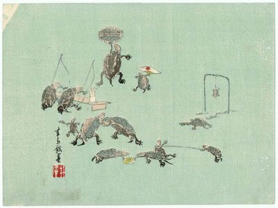 原田圭岳: Athletic Contests of Turtles - ボストン美術館