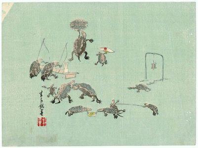 Harada Keigaku: Athletic Contests of Turtles - Museum of Fine Arts
