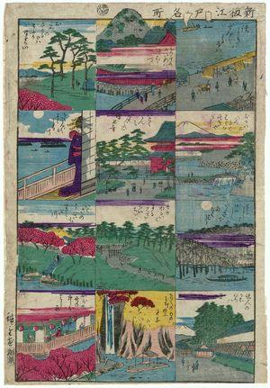 Utagawa Hiroshige III: Famous Places in Edo, New Edition (Shinpan Edo meisho) - Museum of Fine Arts