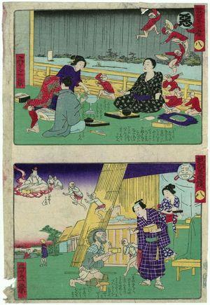 一景: A Didactic Mirror of Good and Evil (Kyokun zen'aku kagami) - ボストン美術館