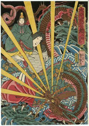歌川芳艶: Nii no ama, from the series Mirror of Warriors of Our Country (Honchô musha kagami) - ボストン美術館