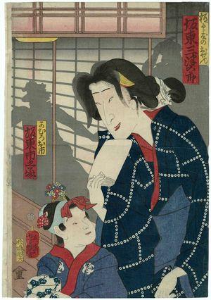 Utagawa Yoshitsuya: Actors - Museum of Fine Arts