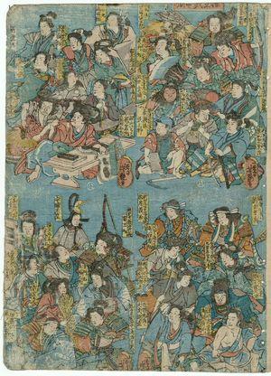 歌川芳艶: Osana no buyû soroe - ボストン美術館