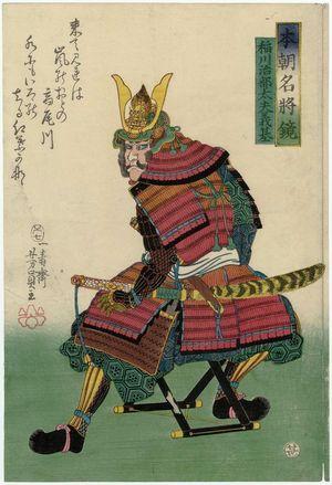 歌川芳員: Inagawa Jirodayû Yoshimoto, from the series Mirror of Famous Generals of Our Country (Honchô meishô kagami) - ボストン美術館