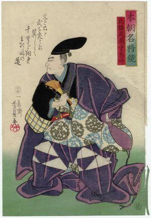 Utagawa Yoshikazu: Hôjô Yasutoki, Governor of Musashi Province (Hôjô Musashi no kami Yasutoki), from the series Mirror of Famous Generals of Our Country (Honchô meishô kagami) - Museum of Fine Arts