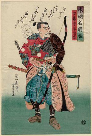 Utagawa Yoshikazu: Taira no Kiyomori, Governor of Aki Province (Aki no kami Taira no Kiyomori), from the series Mirror of Famous Generals of Our Country (Honchô meishô kagami) - Museum of Fine Arts